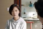 """""""她们""""版预告片曝光 五国女导演聚焦《半边天》"""
