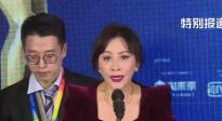 """胡歌周冬雨将亮相北影节开幕式 """"天坛奖""""评委集体亮相"""
