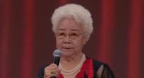 第九届北影节开幕式 老艺术家田华讲述自己与电影的故事