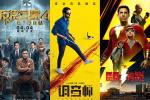 《反贪风暴4》总票房破5亿 新片低迷表现不及预期