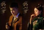 4月17日,有媒体爆料称,近日秦岚与欧豪深夜聚餐,并放出二人在饭店门口道别的照片,称关系暧昧。