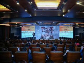北影节北京市场项目创投 管虎:市场越来越宽容