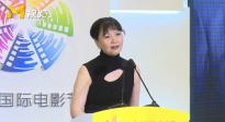 北京国际电影节第四届中国戏曲电影高峰论坛在京举行