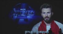 """""""复联4""""发布会钢铁侠、美队缺席 埃文斯发视频表歉意"""