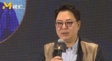"""""""北影节""""华语编剧主题峰会 高亚麟谈编剧的重要性"""