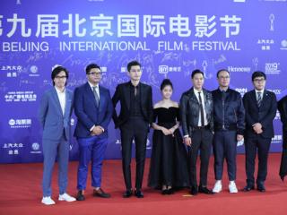 张家辉张翰携《催眠·裁决》剧组出席北影节闭幕式