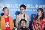 4月20日晚,第九届北京国际电影节闭幕式暨颁奖典礼举行,众多电影人齐聚一堂。除了在现场参与颁奖、领奖、表演等环节,他们在后台采访区的分享也是有趣且信息量满满。我们为你梳理了以下精彩亮点,请查收!