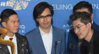 张翰成熟造型亮相北影节闭幕式 透露为拍新戏挑战胡须造型