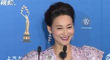 惠英红亮相北影节闭幕式 提出最霸气目标:每次提名都要拿奖