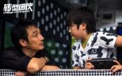 吴镇宇:儿子的好朋友和好父亲