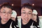 4月25日,演员方安娜通过微博晒出与导演于正、秦岚、茅子俊等人的合影及《复联4》的海报。