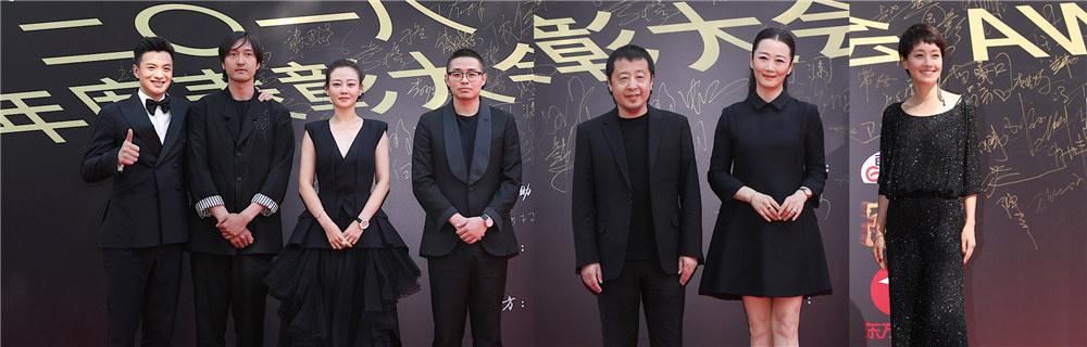 賈樟柯摘導協年度導演 《我不是藥神》獲三項殊榮