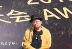 4月26日,第十届中国电影导演协会2018年度盛典在京举办,各项荣誉逐一揭晓。贾樟柯凭《江湖儿女》获颁年度导演殊荣。《我不是药神》摘得年度影片。年度男、女演员荣誉分别归属《我不是药神》主演王传君和《找到你》主演马伊琍。黄建新获得年度杰出贡献导演荣誉。