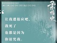 《柔情史》定档5.17曝台词海报 母女互怼太真实