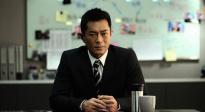 古天乐、林家栋博弈 CCTV6电影频道4月28日16:22播出《反贪风暴》