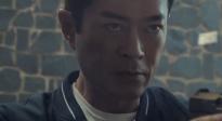 《追龍2》發布定檔預告