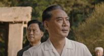 《周恩來回延安》定檔預告片