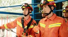 超燃! 杜江化身消防英雄 体验高难度训练科目