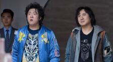 沈騰人生大反轉 電影頻道5月3日11:34播出《西虹市首富》