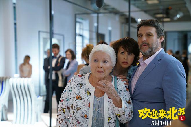 《欢迎来北方2》定档5.10 法国国宝演员再创喜剧