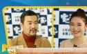 蓝羽会客室:廖凡揭秘《雪暴》幕后 撞脸游戏形象猛夸网友