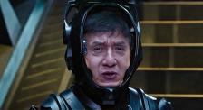 成龙大哥的科幻大作 CCTV6电影频道5月5日20:15播出《机器之血》