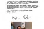 陈绮贞透露2年前已分手:我们的感情升级成了友谊
