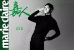5月9日,刘昊然登封《嘉人》6月刊封面大片释出。