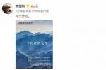 《在清朝》又没了?贾樟柯深夜公布新电影计划