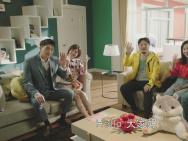 最终季! 《爱情公寓5》开拍 王传君邓家佳缺席