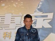《拆弹专家2》杀青 刘德华:后期庞大制作十个月