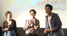《进京城》见面会 胡玫:中国导演不懂国粹艺术是一种缺失