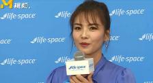 刘涛现身品牌活动 透露《深夜食堂》和《欢乐颂3》新消息