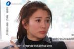 袁咏仪重提与富商感情风波 坦言后悔伤害到张智霖