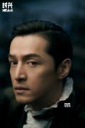 胡歌时尚d8899尊龙娱乐游戏演绎贵族绅士 光影交错呈现电影质感