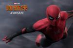 《蜘蛛侠:英雄远征》曝新海报 小蜘蛛陷入迷茫