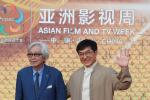 亚洲影视周隆重启动 电影大师共话文明创新传承