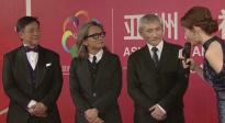 徐克、陈可辛、唐季礼一同走上红毯 三位导演表示很光荣