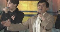 亚洲影视周启动仪式 成龙、李易峰等群星共同唱响歌曲《灿烂》