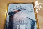 """5月17日,19年度最受期待电影《攀登者》亮相第72届戛纳电影节""""SIFF中国日""""活动,首次曝光两款国际版海报,并在开幕当天登上《综艺》戛纳电影节官方杂志封面、占据大篇幅的内页报道,备受海内外媒体的关注。"""