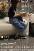 網友機場偶遇張丹峰洪欣夫婦 爆料二人全程無交流