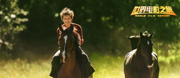【世界电影之旅】《外出偷马?#20998;?#21019;专访 一场源于父亲的记忆