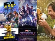刘昊然新作票房成绩平平 《一条狗2》不及前作