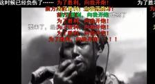 為了勝利向我開炮! 年輕觀眾為什么被60年前的中國大片震撼?