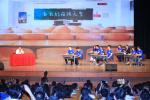 《当我们海阔天空》北京首映 总监制吴岩现场开课
