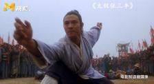 李連杰經典《太極張三豐》 電影頻道5月24日20:15播出