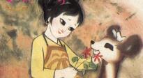 """亚洲影视周""""宝藏电影""""大探秘 《鹿铃》展现中国特色神秘画卷"""