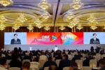 聂辰席出席第七届中国网络视听大会并作主旨演讲