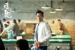 王晶新作《追龍II》試映 古天樂拆炸彈戲份受好評