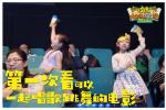 《巧虎大飞船历险记》儿童节上映 票房突破千万